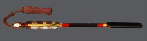 #ACC5 19th Century Daimyo Quality 'Uchine' (Large Throwing Dart)
